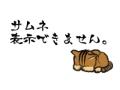 voice:雪月花
